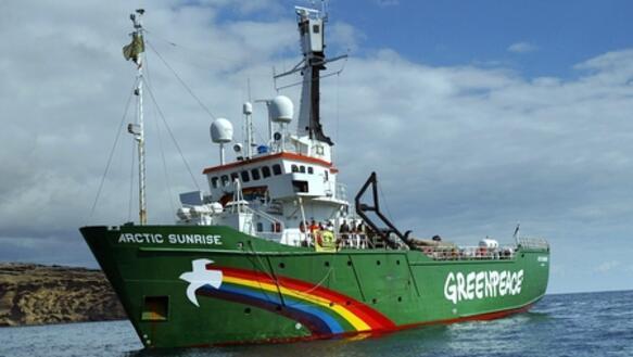 russland muss piraterie vorw rfe gegen greenpeace. Black Bedroom Furniture Sets. Home Design Ideas