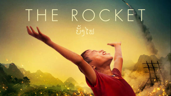 "Gewinner des Amnesty-Filmpreises 2013: ""The Rocket"""