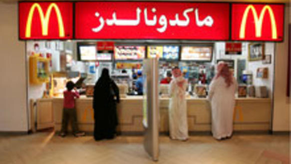 Saudi-Arabien 2005: Strikte Geschlechtertrennung in McDonald's-Restaurants.