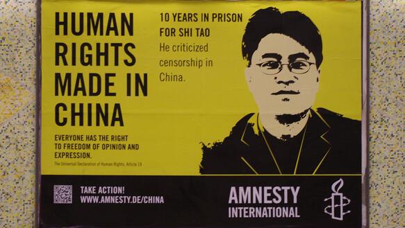 menschenrechte  u0026quot made in china u0026quot